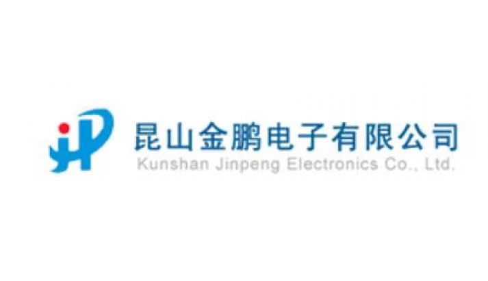 Altix receives an order from new customer Jinpeng – China